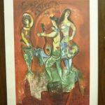 Marc Chagall; Carmen; Gravura, 73X55 cm